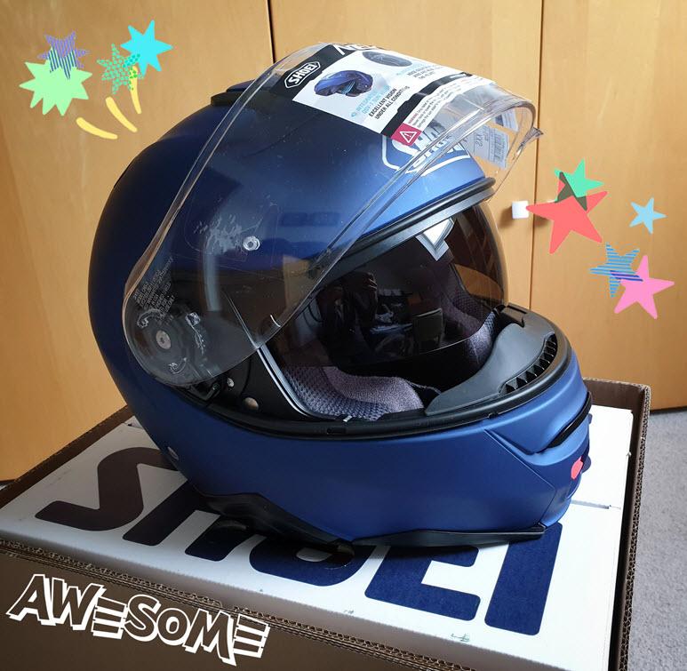 Neuer Helm